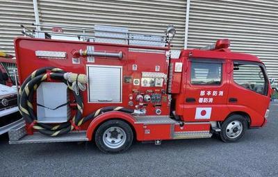 Paraguay recibirá ambulancias y carros para bomberos donados por Japón