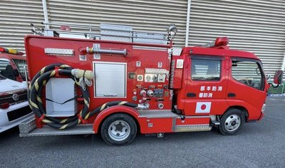 Japón dona carros para bomberos y ambulancias a Paraguay