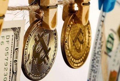 Unión Europea busca prohibir transacciones anónimas con criptomonedas ante amenaza de lavado de dinero