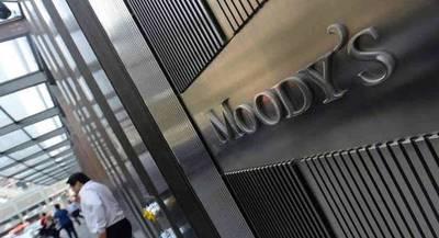 Moody's mejoró la perspectiva del sistema bancario de Paraguay de negativa a estable