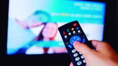 Tigo TV alza su tarifa por segunda vez en menos de 6 meses