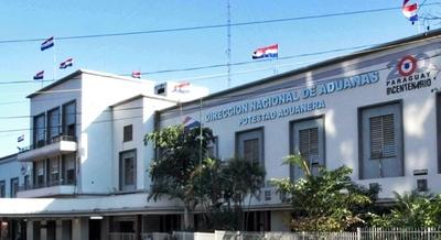 Aduanas presentará el Sistema Integrado de Verificación de Cargas  este martes en el Este