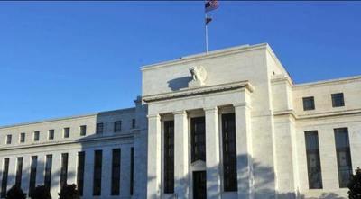 Reserva Federal eleva crecimiento de EE.UU en 7%