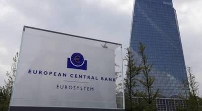 El BCE evalúa el rendimiento nominal de los Bonos a largo plazo