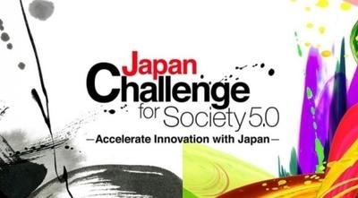 Lanzan concurso internacional para emprendedores con startups