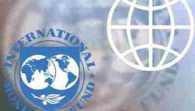 El FMI y el Banco Mundial celebrarán sus reuniones anuales en octubre