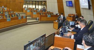 Diputados aprueban ampliación presupuestaria para el Ministerio de Salud