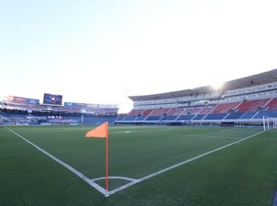 Quedan 1.000 lugares para el juego Cerro Porteño vs. Libertad