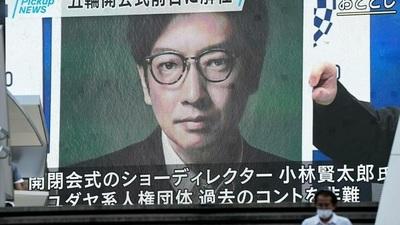 Despiden al director ceremonial de los Juegos Olímpicos de Tokio por comentarios inapropiados sobre el Holocausto