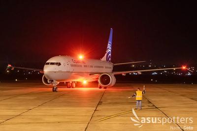 Copa Airlines reduce nuevamente frecuencias a Paraguay