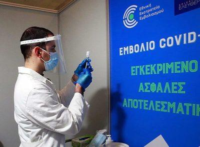 Grecia vacunará a adolescentes entre 12 y 15 años