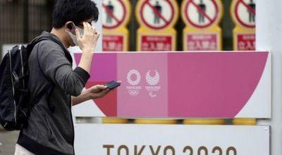 Nuevo récord de contagios en Tokio a mitad de los Juegos Olímpicos