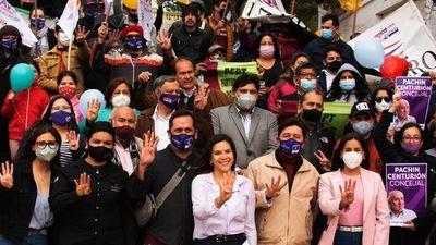 Ortega reafirma eje de gobierno con 13 fuerzas progresistas