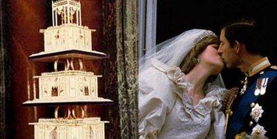 ¡Tras 40 años! Subastarán trozo del pastel de boda de la princesa Diana
