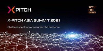 La oficina económica de Taiwán en Paraguay invita a emprendedores a participar en X-Pitch