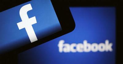 Facebook estrenará por primera vez una película en su plataforma