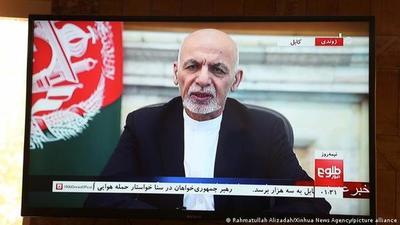 """Gobierno afgano inicia """"consultas"""" para frenar el avance talibán"""