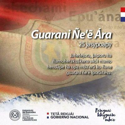 """Hoy se celebra el """"Día del idioma Guaraní"""""""