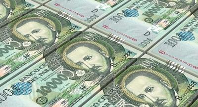 AFD consiguió fondos por G.100.000 millones