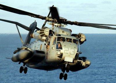 Mueren cinco tripulantes de helicóptero militar siniestrado en EEUU