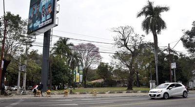 Cuestionan futura construcción de estación de servicio frente a Hospital de Policía