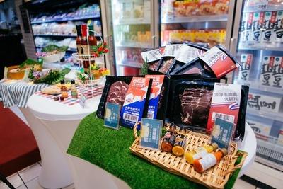 Carne paraguaya se destacó en Feria Cultural para los Aliados Diplomáticos de Taiwán