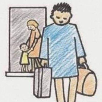 """JUGAR A LA """"FAMILIA FELIZ"""" Y QUEDARSE POR CONVENIENCIA ES EL VERDADERO FRACASO"""