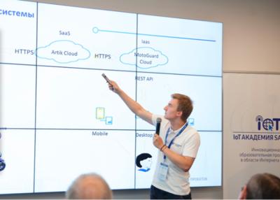 Encuentro virtual sobre programación e innovación tecnológica reúne a estudiantes secundarios