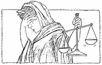 TRICHERA PATRIOTA: Subversión jurídica
