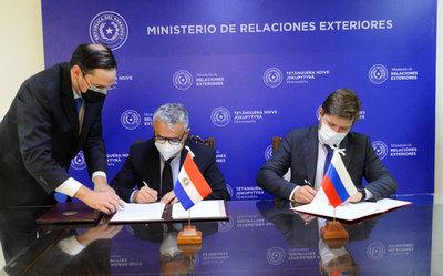 Cancillería y corporación rusa firman instrumentos sobre beneficios del uso pacífico de la energía nuclear