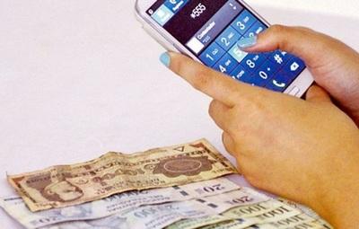 Congreso sanciona ley que endurece requisitos para giros de dinero