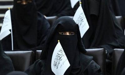 Afganistán: Talibanes disuelven el Ministerio de la Mujer y crean la cartera de la Virtud