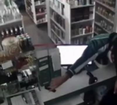 Menores roban farmacia en Itauguá