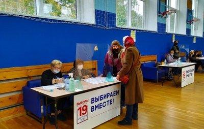 El partido de Putin gana las parlamentarias en Rusia, según los primeros cómputos oficiales