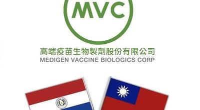 Estudio de nueva vacuna: inicia el reclutamiento de mil personas – Prensa 5
