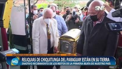 Reliquias de Chiquitunga ya están en el Oratorio de las Carmelitas Descalzas