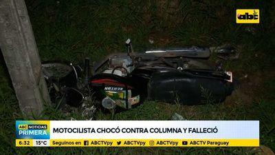 Motociclista chocó contra una columna y falleció
