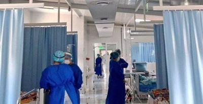 Coronavirus: Ministerio reporta 2 muertes y 25 nuevos casos