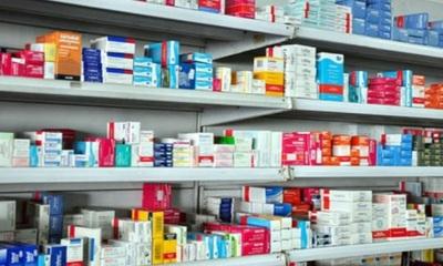 Comisión de Diputados sugiere el rechazo del proyecto que modifica la ley de productos para la salud