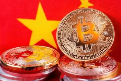 El bitcóin cae más del 5% por decisión de gobierno chino de ilegalizar su uso