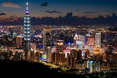 El valor de Taiwán