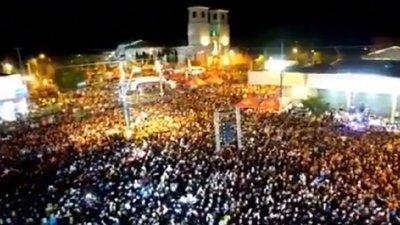 ¡Descontrol total! Más de 20.000 personas en mega fiesta de la juventud en Coronel Oviedo