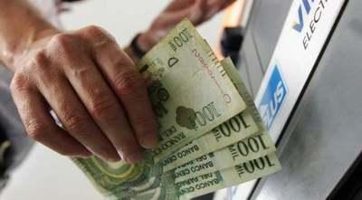 Cinco empresas deberán devolver unos G. 1.300 millones tras detectarse cobro irregular de subsidio