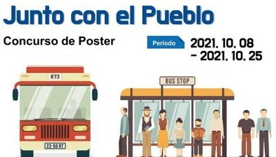 KOICA anuncia presentación del proyecto de mejora del transporte público