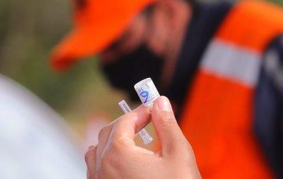 Ministerio de Salud aplica hoy segunda dosis de la vacuna anticovid