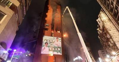 La Nación / Taiwán: incendio en un edificio dejó 46 muertos