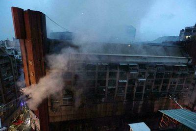 Incendio en un edificio deja al menos 46 muertos en Taiwán