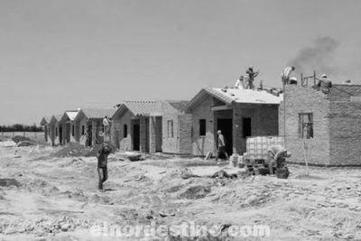 Inician la construcción de más de mil trescientas viviendas a través del Fondo Nacional de Vivienda Social en distintos departamentos